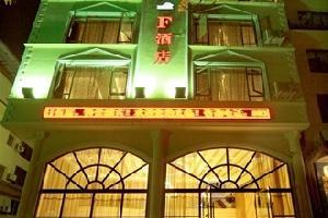 峨眉山F酒店(臻品店)
