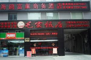 上海海鸥富巢商务酒店