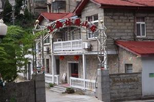 庐山上海休闲山庄
