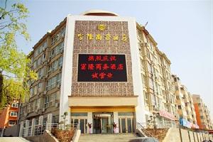 洛阳富隆快捷酒店