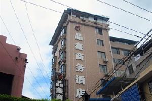 晶鑫商务酒店(桂林东江店)