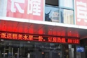 清沐连锁酒店(常州迎春路步行街店)