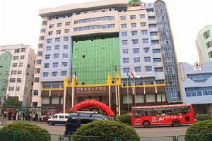 新余万年青商务大酒店