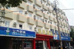 银座佳驿酒店(济南英雄山路店)