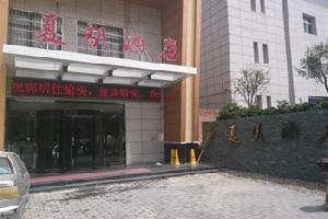 宜必思酒店(西安兵马俑景区店)