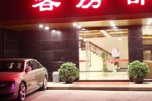 云浮新兴县新中旅大酒店