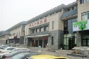 北京华人一品mini公寓