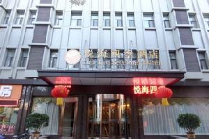 太原悦海四季酒店