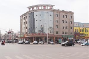 乌海锦江酒店