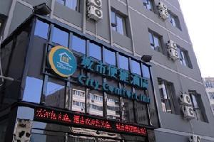 城市便捷酒店(兰州平凉路汽车东站店)