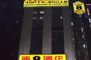 速8酒店(石河子世纪广场店)