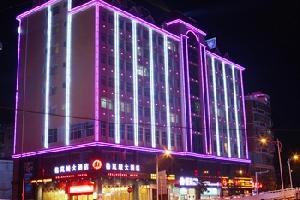 会昌格岚城大酒店