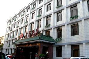 北京齐鲁饭店