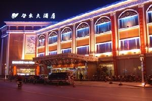 启东大酒店