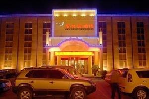 洛阳军威商务酒店