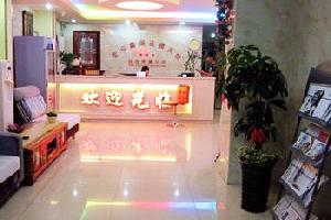 北京佳佳快捷宾馆
