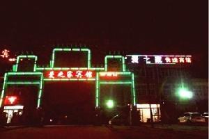 山海关爱之家快捷宾馆(沈山路店)