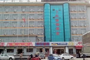 7天连锁酒店(运城火车站南风广场店)