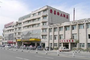 锦江之星风尚(乌兰察布火车站店)(原登喜路商务宾馆)