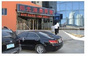 大连阳光快捷酒店(原阳光海景宾馆)