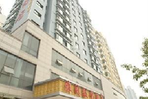 非同数码酒店(五四广场店)