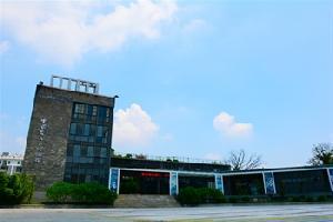 惠州途家斯维登酒店(龙门天然居店)