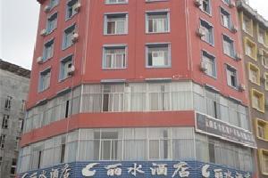 文山丽水酒店