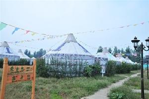 济南蒙林草原部落酒店