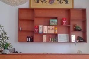 连云港花果山山海阁酒店