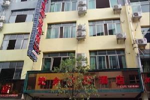 江口梵鑫旅游酒店