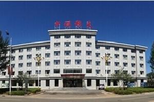 通化中煤假日酒店