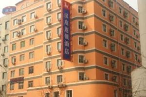 汉庭酒店(本溪客运站店)