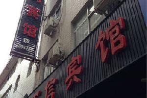 洛南百信商务酒店