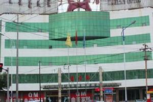 乌海伊吉汗酒店