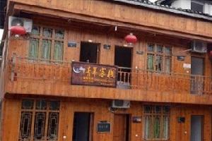 梵净山宝格利寨沙侗寨民宿酒店
