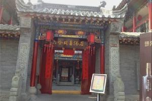 重庆六合同春酒店