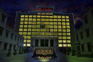乃东江南酒店