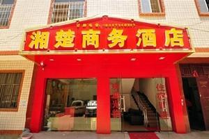 昆明湘楚商务酒店