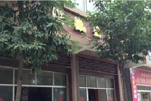 通江诺水河诺缘餐旅馆