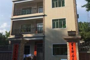 惠州惠东海之蓝公寓