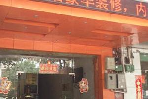 柳州融水卓鑫商务宾馆