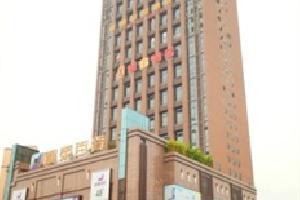 速8酒店(邻水龙泰百货店)