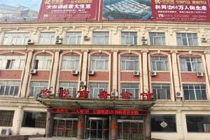 7天酒店(惠民东关街店)