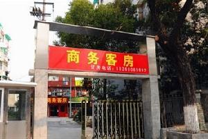 杭州森堡商务客房