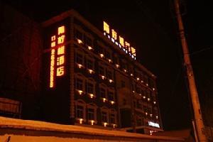 巢湖青柠檬酒店