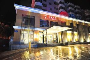 西宁宝城宾馆