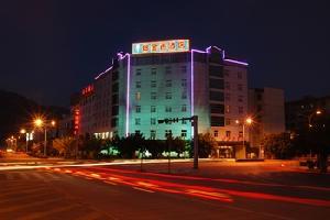 元江郁金香酒店