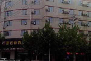 卢氏凯达商务酒店