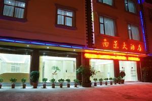 澄江南景大酒店