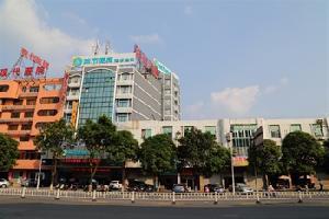 城市便捷酒店(玉林文化广场店)